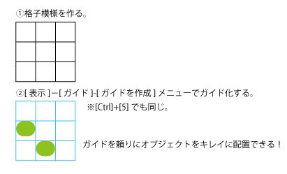20140524_09